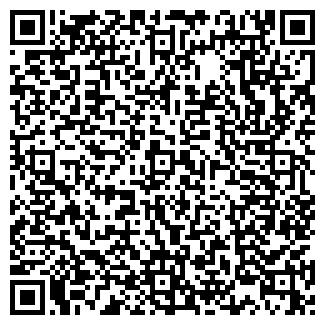 QR-код с контактной информацией организации СВОБОДА, ТОО
