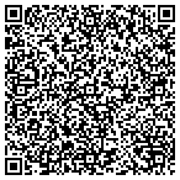 QR-код с контактной информацией организации МЕЖХОЗЯЙСТВЕННЫЙ КОМБИНАТ СТРОЙМАТЕРИАЛОВ, ОАО