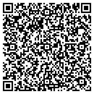 QR-код с контактной информацией организации ГРАСКО ПК ООО
