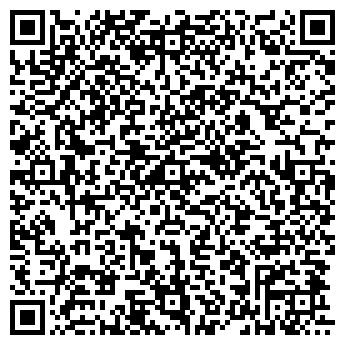 QR-код с контактной информацией организации КОРМА, ТОО