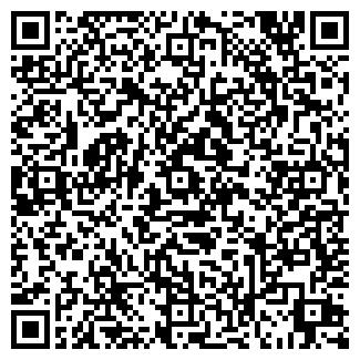 QR-код с контактной информацией организации СТЕЛА