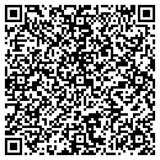 QR-код с контактной информацией организации ГРОМИН ООО