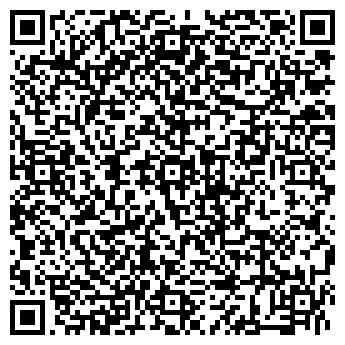 QR-код с контактной информацией организации ВЕСАЛЬ