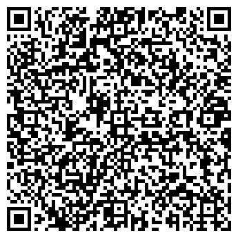 QR-код с контактной информацией организации МОСКОВСКИЕ ОКНА