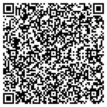 QR-код с контактной информацией организации ДАМОДАРА-АВТО ТЧУП