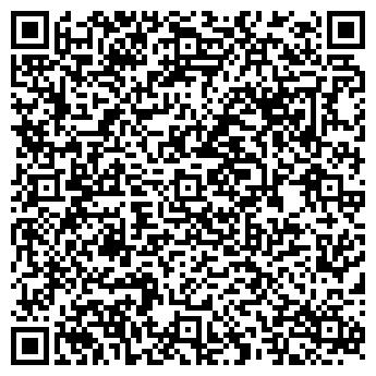 QR-код с контактной информацией организации ЦВЕТ И СТИЛЬ