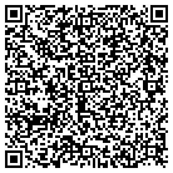 QR-код с контактной информацией организации ИНТЕЛПАК