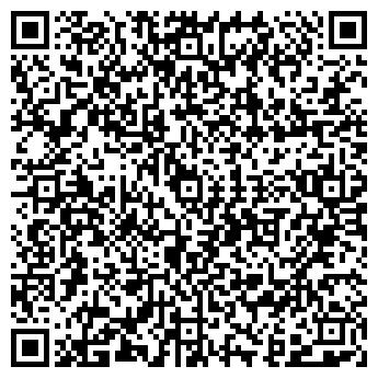 QR-код с контактной информацией организации ОСУРОВО САНАТОРИЙ