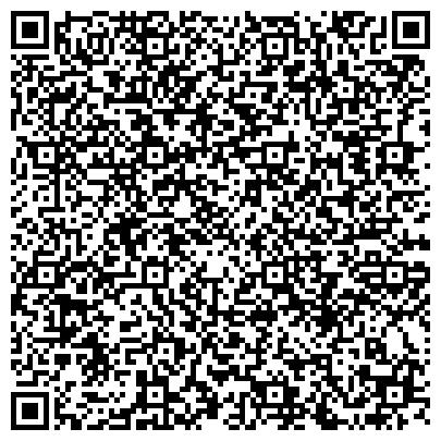 QR-код с контактной информацией организации ФГКУ «11 отряд федеральной противопожарной службы по Владимирской области»
