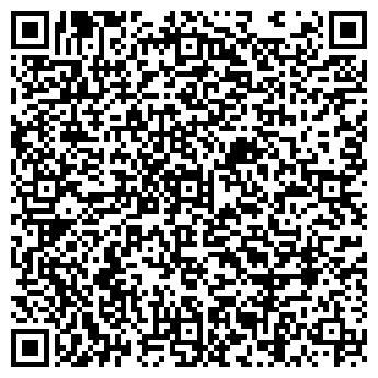 QR-код с контактной информацией организации ПОЖАРНАЯ ЧАСТЬ № 43