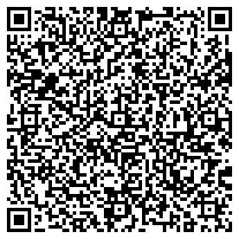 QR-код с контактной информацией организации БУРАТИНО, ДЕТСКИЙ САД № 46