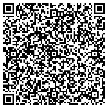 QR-код с контактной информацией организации РОМАШКА, ДЕТСКИЙ САД № 5