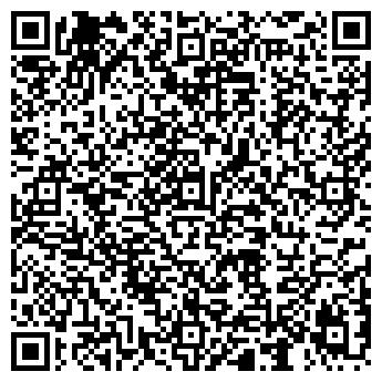 QR-код с контактной информацией организации РЯБИНКА, ДЕТСКИЙ САД № 3