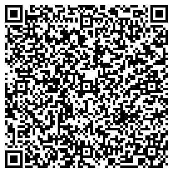 QR-код с контактной информацией организации ДЕПАРТАМЕНТ ЦЕНОВОЙ ПОЛИТИКИ