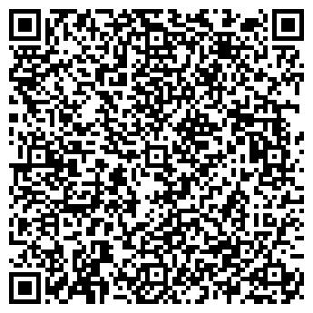 QR-код с контактной информацией организации ЗЕМЛЕМЕР ФИРМА