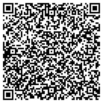 QR-код с контактной информацией организации ДЕПО ТРОЛЛЕЙБУСНОЕ 2
