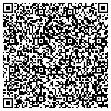 QR-код с контактной информацией организации ОПЫТНЫЙ МЕХАНИЧЕСКИЙ ЗАВОД СПЕЦИАЛЬНОГО ОБОРУДОВАНИЯ, ОАО