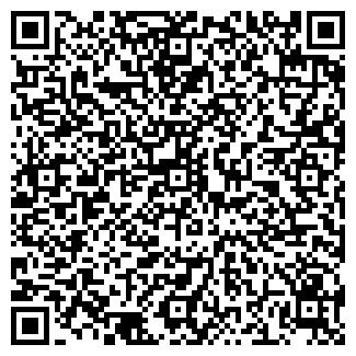 QR-код с контактной информацией организации ООО ФИЛЬТР-С
