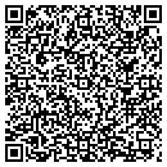 QR-код с контактной информацией организации ДОРСЕРВИС