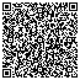 QR-код с контактной информацией организации АПТЕКА № 19