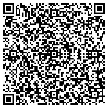 QR-код с контактной информацией организации ДИВАН ДИВАНЫЧ ЧУП