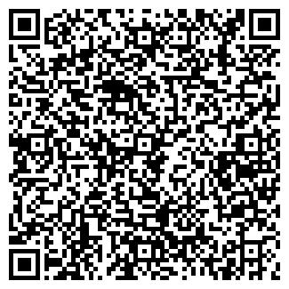 QR-код с контактной информацией организации ДИСКО-КЛУБ ЮЛА