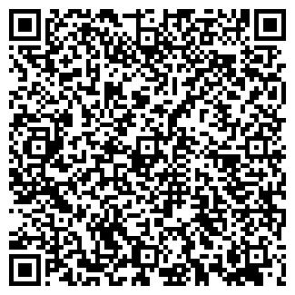 QR-код с контактной информацией организации ПОКРОВ-2