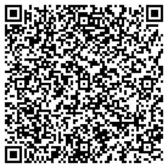 QR-код с контактной информацией организации ДОРТЕХКОМПЛЕКТ УП