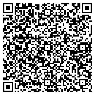 QR-код с контактной информацией организации ДРСУ 60