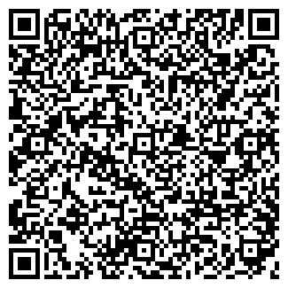 QR-код с контактной информацией организации ПРАЧЕЧНАЯ