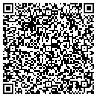 QR-код с контактной информацией организации ООО ГИДРОСЕРВИС
