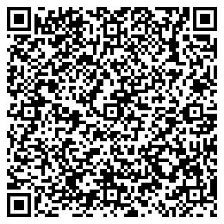 QR-код с контактной информацией организации ИНТЕХЗАЩИТА