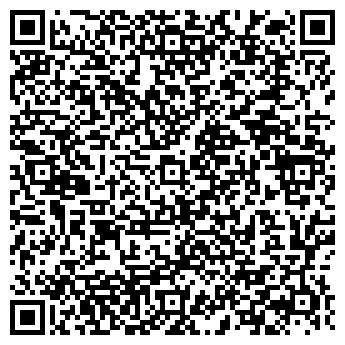QR-код с контактной информацией организации СТРОЙТЕХКОМПЛЕКТ