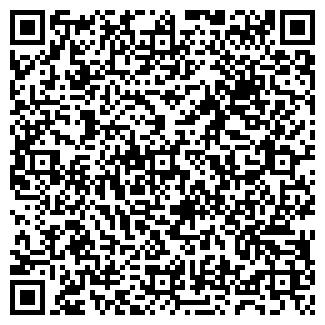QR-код с контактной информацией организации ЕВРОГРУЗ ТЭ ООО