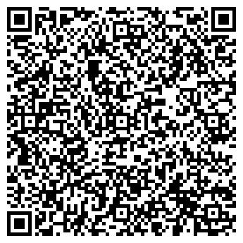 QR-код с контактной информацией организации ХУДОЖЕСТВЕННАЯ КОВКА