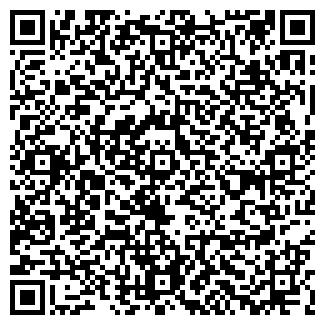 QR-код с контактной информацией организации БО-МОНД