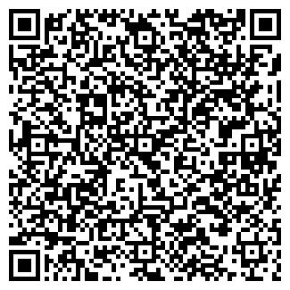 QR-код с контактной информацией организации ФОТО-ЭКСПРЕСС
