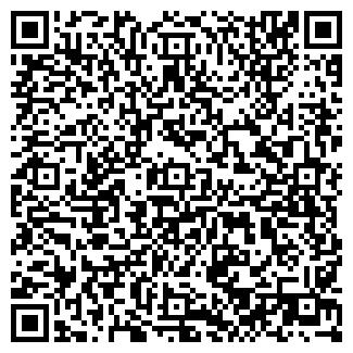 QR-код с контактной информацией организации ФОТОСЕРВИС