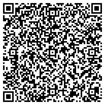QR-код с контактной информацией организации ЕЖЕНЕДЕЛЬНИК 7 ДНЕЙ
