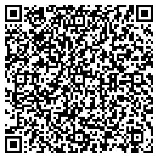 QR-код с контактной информацией организации АННИНСКИЙ ДВОРИК