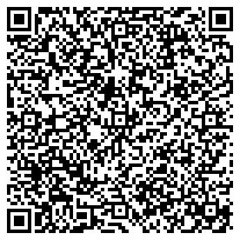 QR-код с контактной информацией организации ЗАВОД ФАРФОРОВЫЙ МИНСКИЙ ОАО