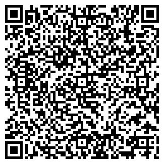 QR-код с контактной информацией организации № 13 ХОЗТОВАРЫ