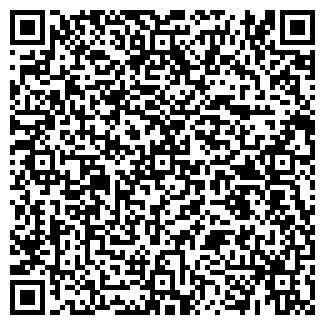 QR-код с контактной информацией организации ПЕРВОМАЙСКИЙ СРК