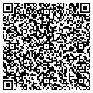 QR-код с контактной информацией организации ИДЕЯ УП