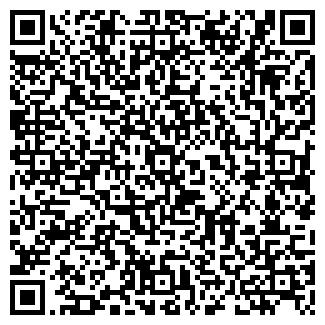 QR-код с контактной информацией организации ТОО ПРОНСКОЕ