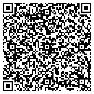 QR-код с контактной информацией организации ОРЛОВСКИЙ СПК