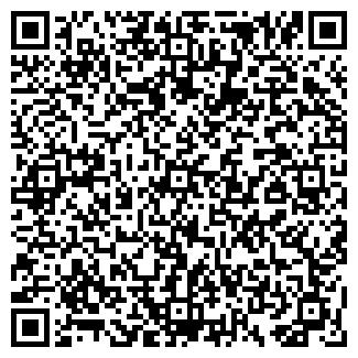 QR-код с контактной информацией организации ОАО РЯЗАНСКАЯ ГРЭС