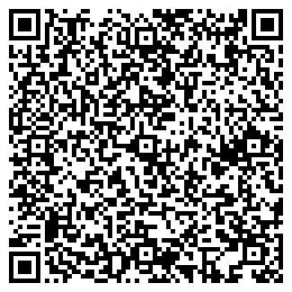 QR-код с контактной информацией организации НОВОМИЧУРИНСКАЯ ПМК-1
