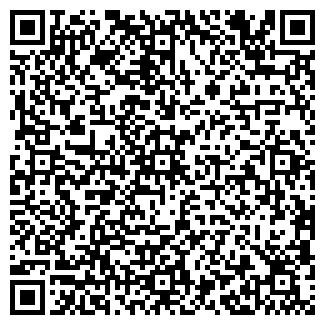 QR-код с контактной информацией организации ЛЕНИНСКИЙ ПУТЬ