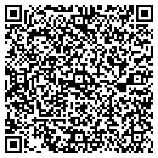 QR-код с контактной информацией организации ИНВЕСТ-СИСТЕМ ЗАО